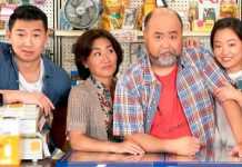 The cast of the CBC television comedy, Kim's Convenience: Simu Liu, Jean Yoon, Paul Sun-Hyung Lee & Andrea Bang.