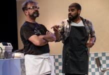 David Nykyl and Chris Francisque in the Ensemble Theatre Company of Superior Donuts. Photo by Zemekis Photography.